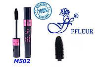 Ffleur тушь M502