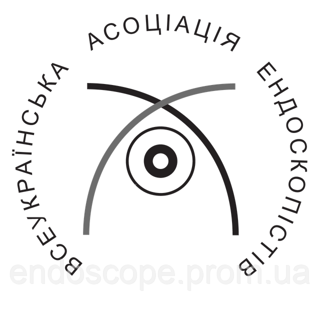 """IX симпозиум """"Современная диагностическая и лечебная эндоскопия"""""""
