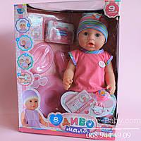 Популярная Кукла  Беби Борн Baby born с аксессуарами в коробке 32,5-38-18см