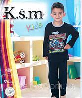 KSM пижама на мальчика хлопок Турция (5-14 лет)