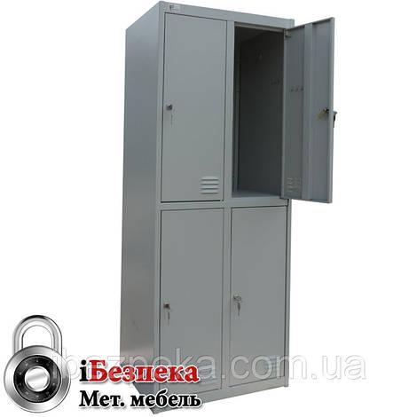 Шкаф для одежды НО 24-01-08х18х05