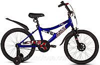 """Детский велосипед Ardis Brave Eagle BMX 16""""., фото 1"""