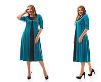Женское модное платье MIDI больших размеров №972 (р. 48-62)