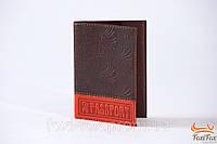 Обкладинка для паспорта з гравіюванням (шкіра)