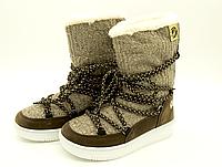 Угги ботинки для девочек Kylie crazy 29-33 размеры