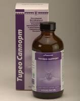 ТИРЕО САППОРТ США Арго (для щитовидной железы, L-тирозин, хлорофилл, йод, зоб, миома, мастопатия, гипотиреоз)