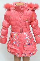 Зимние куртки на девочек  MI/PK № 95803