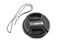 Крышка Canon диаметр 55мм, со шнурком, на объектив