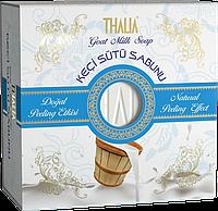 Натуральное мыло на основе козьего молока 125г
