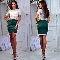 Летний женский костюм: белый кружевной топ + зеленая трикотажная юбка-карандаш с кружевом . Арт-2604/39