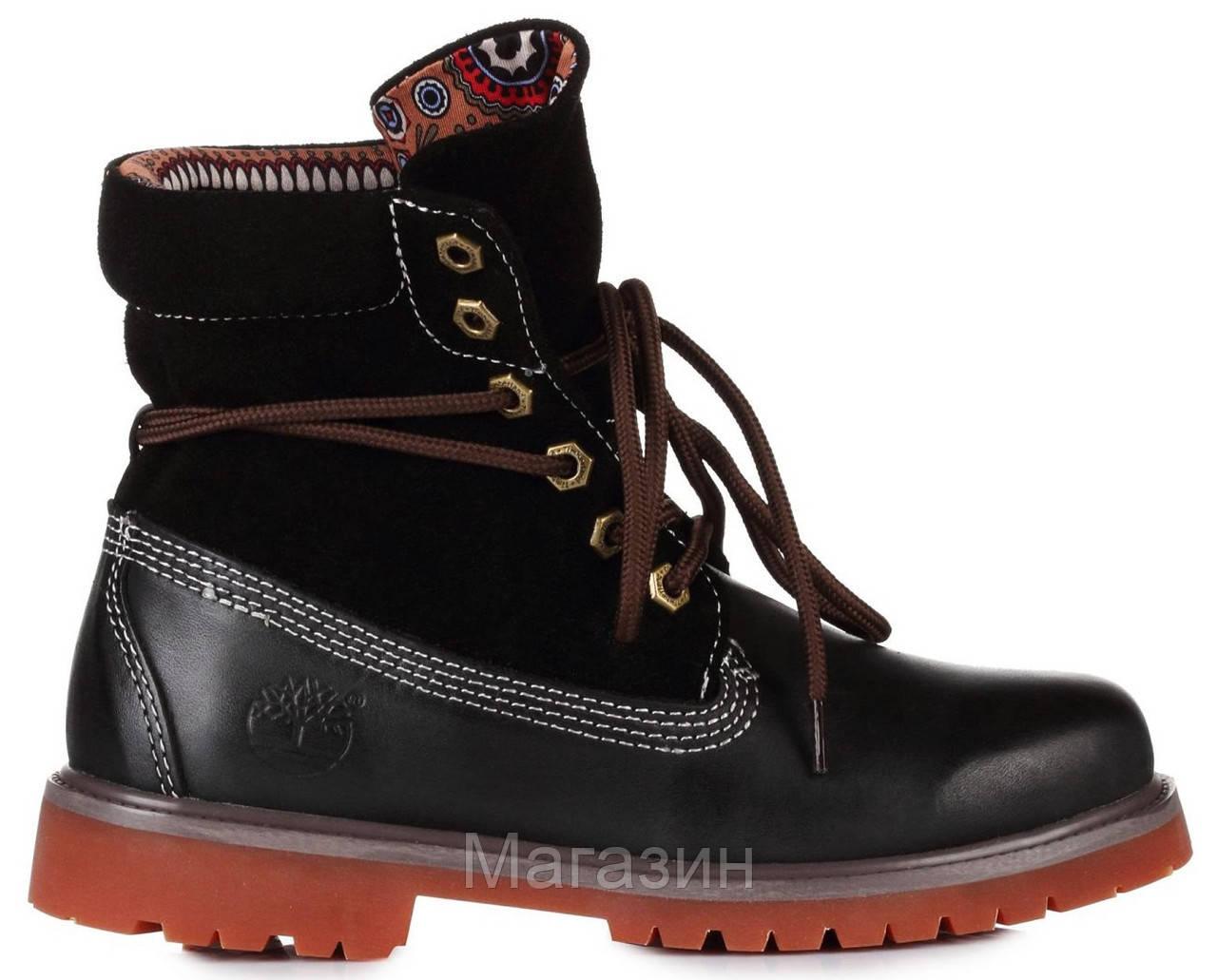 Женские ботинки Timberland Roll-Top (Тимберленд) в стиле черные