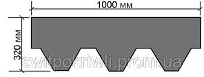 Битумная гибкая черепица Акваизол Мозаика, фото 2