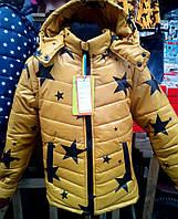 Детская куртка жилетка Код дод58