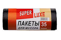 Пакеты мусорные Super Luxe 35 л 15 шт 50*60 см