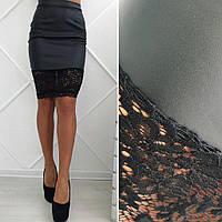 Черная стильная деловая кожаная облегающая юбка с кружевом внизу. Арт-2608/39