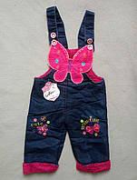 Утепленный детский джинсовый комбинезон на махре «Бабочка», для девочек 0-3 года, Турция, оптом-