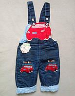 Детский Джинсовый Комбинезон «Машинка» на Махре (травке), для мальчиков 0-3 года, Турция, оптом-