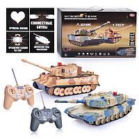 Детская игрушка танковый бой на радиоуправлении ТИГР+АБРАМС 9692/9693