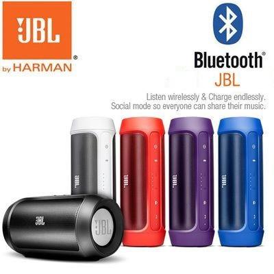 Портативные колонки JBL