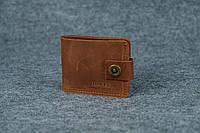 Классическое мужское портмоне (с карманом для мелочи) |10402| Коньяк