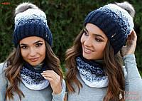 Комплект Шапка+шарф зима 46901