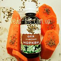 Масло семян Моркови сыродавленное, первого отжима, 50 мл - омолаживающее, антивозрастное
