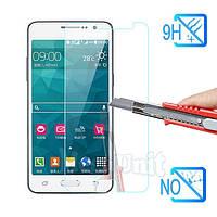 Защитное стекло для экрана Samsung Galaxy Grand Prime G530/G531 твердость 9H, 2.5D (tempered glass)