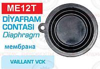 Мембрана Vaillant VCK диаметр 57  мм