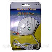 USB HUB Hub 2.0 Ракушка 4 Порта