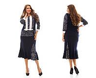 Женский костюм-двойка больших размеров (кофта+юбка) №980 (р. 48-62)