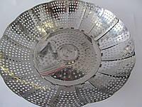 Пароварка раскладная Лепесток 0142 большая