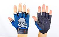Велоперчатки текстильные Skull BC-4622 (р-р L, синий, черный, серый)