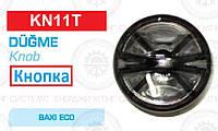Ручка Baymak Baxi Luna Eco диаметр 36 мм