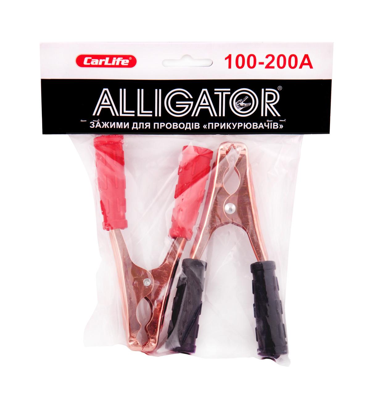 Клеммы для пусковых проводов Alligator 100-200A