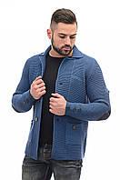 Пиджак мужской вязаный стильный синий