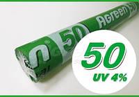 Агроволокно Agreen 50, 3,2 × 50 м