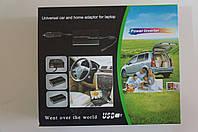 Универсальный AC/DC автомобильный адаптер для ноутбука