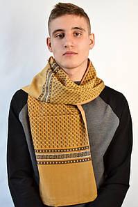 Мужской шарф Маркиз капучино