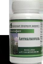 Пектофит — антиалкоголь — 90 таб - Даника, Украина