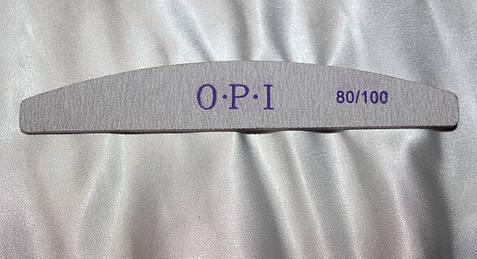 Пилка 80*100 грит O.P.I.