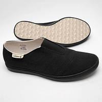 Adidas Originals Повседневная Обувь Plimsole 2 Slipon G42474