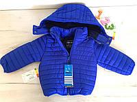 Демисезонная детская курточка с флисовой подкладкой, фото 1