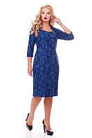 Синее вечернее платье для полных женщин Катрин