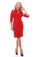 Вечернее платье больших размеров Лира бордо