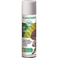 Аэрозоль универсальный Salamander All Combi для комбинированных материалов, 250 мл