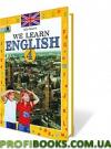 Англійська мова 4 клас (We Learn English). Несвіт А.М