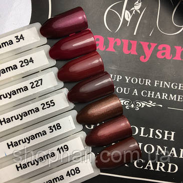 Гель-лак Haruyama №034 (бордово-малиновый с легким перламутром),  8 мл, фото 2