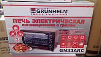 Электродуховка Grunhelm GN33ARC