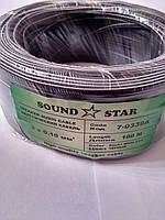 Кабель питания 2жилы х0,10мм.кв., CCA, чёрный, 100м