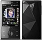 Смартфон Elephone S2 Plus , фото 5